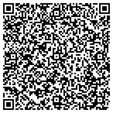 QR-код с контактной информацией организации Техмонтаж, ЧП