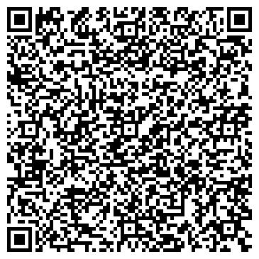 QR-код с контактной информацией организации Бориславский, ЧП