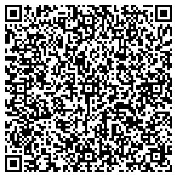 QR-код с контактной информацией организации Фламенко ЛТД, ООО