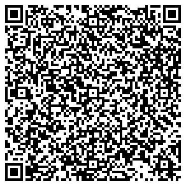QR-код с контактной информацией организации Компьютерные системы автоматизации, ООО