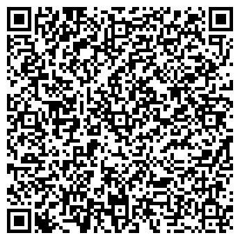 QR-код с контактной информацией организации Вертекс, ООО