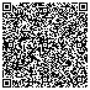 QR-код с контактной информацией организации Винхолод, СПД