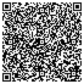 QR-код с контактной информацией организации Свела,ООО