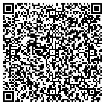 QR-код с контактной информацией организации Мбилд (Mbuildua), ООО