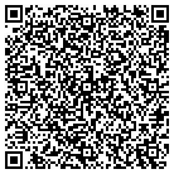 QR-код с контактной информацией организации Максимум Торгово-сервисный центр, ООО