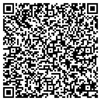 QR-код с контактной информацией организации Альтернативные Технологии ПФ, ООО