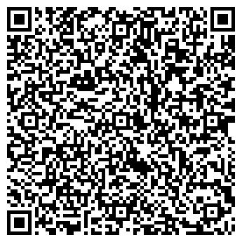 QR-код с контактной информацией организации Фаэр фрост, ООО