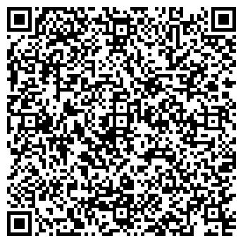 QR-код с контактной информацией организации А-Профи Пауер, ООО