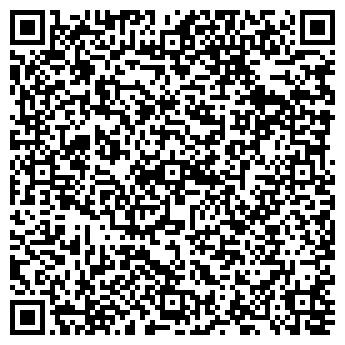 QR-код с контактной информацией организации Контур, ООО