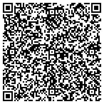 QR-код с контактной информацией организации Контейнеры, ООО