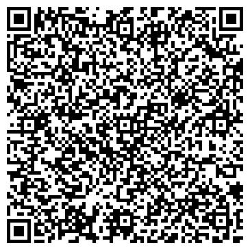 QR-код с контактной информацией организации БиТлайн, ООО