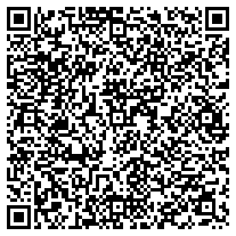 QR-код с контактной информацией организации Беллира, ЧП