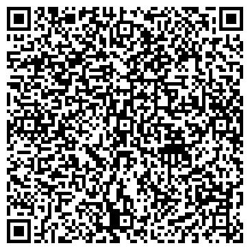 QR-код с контактной информацией организации Фриос - группа компаний