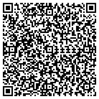 QR-код с контактной информацией организации УниВенд, ООО