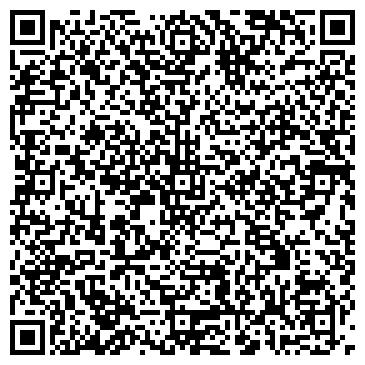 QR-код с контактной информацией организации Янтар, КП