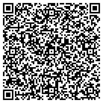 QR-код с контактной информацией организации Атлас,ЧП