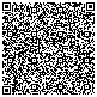 QR-код с контактной информацией организации Даск Транс Сервис, ЧПКФ