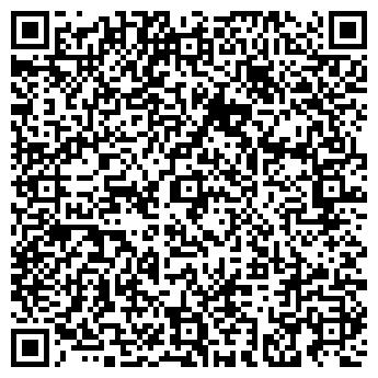 QR-код с контактной информацией организации Кофе Лайф, ЧП