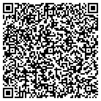 QR-код с контактной информацией организации ХолТехСервис, ООО