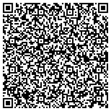 QR-код с контактной информацией организации VESAT, ( Весат), Рыбальченко С.А., ЧП