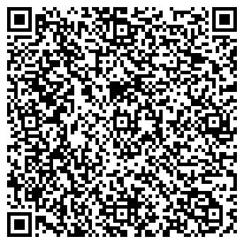QR-код с контактной информацией организации АртСити, ЧП