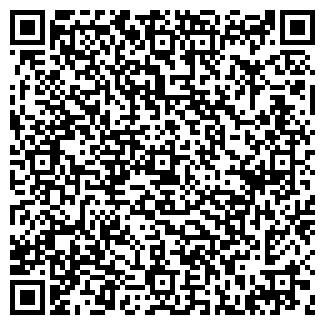 QR-код с контактной информацией организации Компания Мирмэкс, ООО