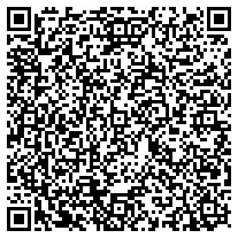QR-код с контактной информацией организации Варс, ПИИ