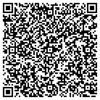 QR-код с контактной информацией организации ВИП Вендинг, Компания
