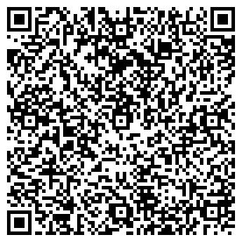 QR-код с контактной информацией организации Квадрант, ООО