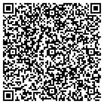 QR-код с контактной информацией организации Ваниль, ЧП