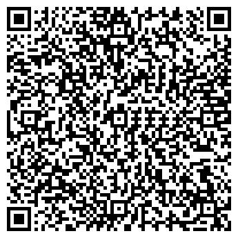 QR-код с контактной информацией организации Монтажторг, ООО