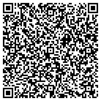QR-код с контактной информацией организации ВГ Групп, ООО