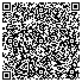 QR-код с контактной информацией организации Иф Ко ЛТД, ООО