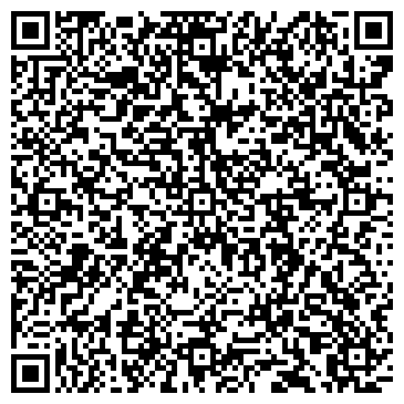 QR-код с контактной информацией организации Первая Мувинговая Компания, ЗАО