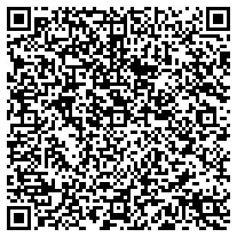 QR-код с контактной информацией организации Арт ди Лайн, ООО
