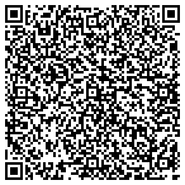QR-код с контактной информацией организации Forklift Trans (Фоклифт Транс),ТОО