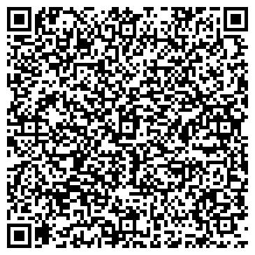 QR-код с контактной информацией организации Ходак, ООО