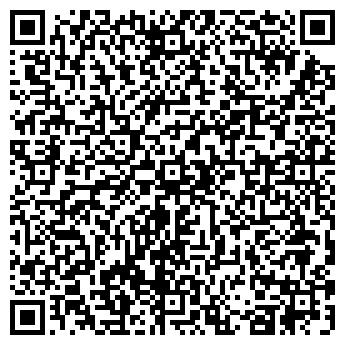 QR-код с контактной информацией организации Лепта ТВ, ООО