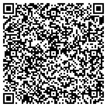 QR-код с контактной информацией организации Поправка, ЧП