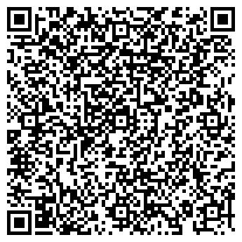 QR-код с контактной информацией организации Ремко (Remco), ИП