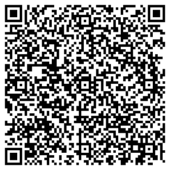 QR-код с контактной информацией организации Цда - Нива, ТОО