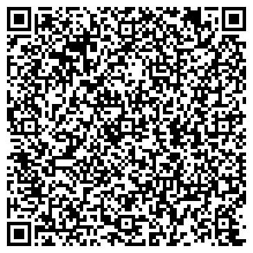 QR-код с контактной информацией организации Aiguer (Айгер), сервисная компания, ТОО