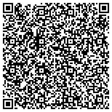 QR-код с контактной информацией организации Монолит, ИП