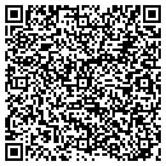 QR-код с контактной информацией организации Сунпу, ТОО