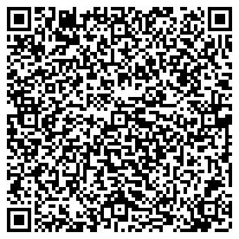 QR-код с контактной информацией организации Баин компани, ТОО