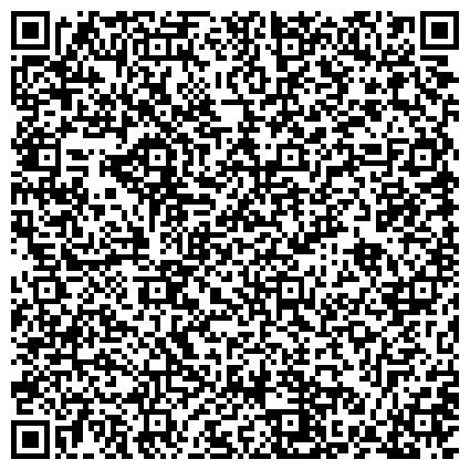 QR-код с контактной информацией организации TransCompanyKostаnay (ТрансКомпани Костанай), ТОО