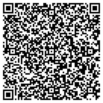 QR-код с контактной информацией организации Парадигма, ТОО Студия