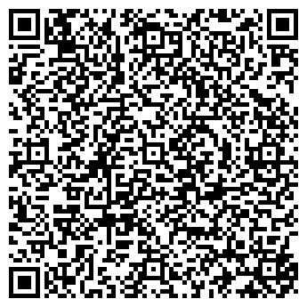 QR-код с контактной информацией организации Ю29, Компания