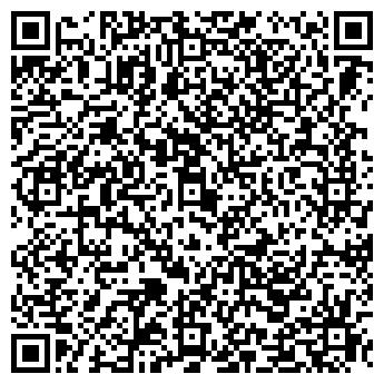 QR-код с контактной информацией организации DIA (Диа), ТОО