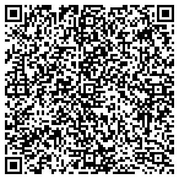QR-код с контактной информацией организации Казторгтехника, ТОО
